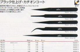 非磁性ピンセットステンレス(スリムカチオン仕上げ)140mm【TS-S-I】マルト長谷川【KEIBA2012】ケイバ【FS_708-7】【H2】