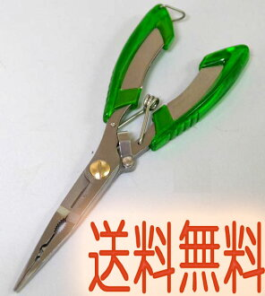 SA-908 fishing pliers scissors ikada fishing pliers remove the needle