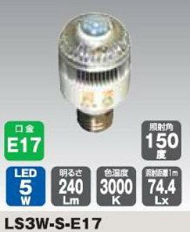 运动传感器 LED 灯泡 LS3W-S-E17