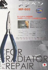 メタペン【MP-665】マルト長谷川【KEIBA2012】ケイバ【FS_708-7】【H2】