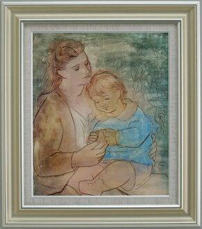 엄마와 아이 피카소