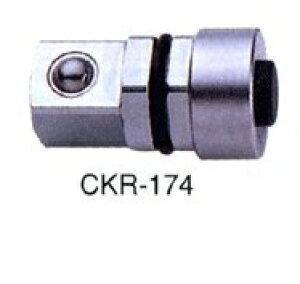 農機用爪交換レンチアダプター CKR-174 トップ工業(TOP)