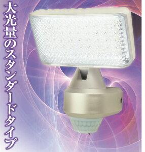 LEDビックライトセンサーライト 超大型高照度タイプ DLA-5T100 防犯 セキュリティー 照明 【全国送料無料】エコ