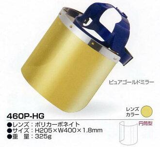 灾难预防和绝缘表面 (用于直接安装) 圆柱 460 P-汞 (聚碳酸酯) 995 理研 (理研化学)