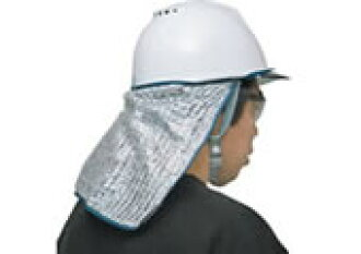 Cool helmet (heatstroke and sunstroke prevention) helmet, internal cooling