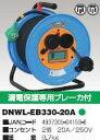 Dnwl eb330 20a