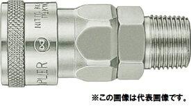 ハイカプラ 20SM ステンレス鋼(SUS304) SUS20SM日東工器 NITTO