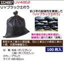UVブラック土のう UV4862 土嚢 【REX2018】