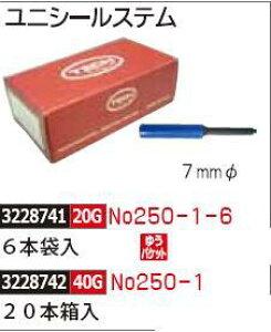 ユニシールステム 20本箱入 No250-1 タイヤ修理【REX2018】自動車整備パンク修理