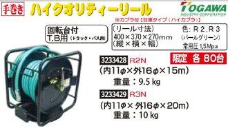 高質量繞線機(11φ×外面16φ*15m)R2N TOGAWA空氣工具卡車公共汽車