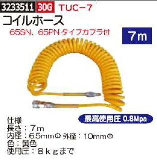 線圈軟管內徑6.5mmφ7m TUC-7汽車維修