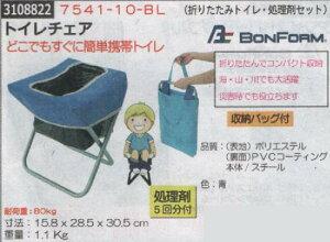 トイレチェア 7541-10-BL BONFORM