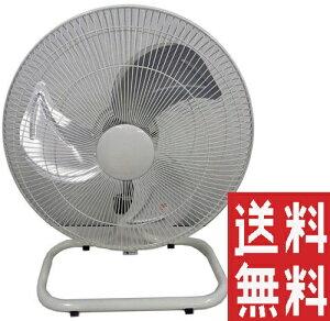 床置型工業用扇風機(工場扇)P-450Yフロア扇アルミ羽根【送料・手数料込】PROMOTE 感染症対策 換気 ウイルス