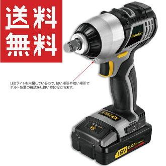 Durofix charge impact wrench (12.7 angles) T-RI2086B-2AH car maintenance electric tool