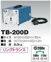 Tb 200d