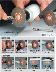 【ツボ万】電ドルダイヤ砥石50ミリ超硬用電ドル、インパクトドライバー用DW−24DH 電動工具用 ドリル 刃物 研磨