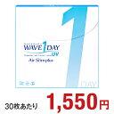 WAVEワンデー UV エアスリム plus 【30枚入】 / コンタクトレンズ ワンデー 1日使い捨て