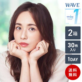 WAVEワンデー UV エアスリム plus 【30枚入×2箱】 / コンタクトレンズ ワンデー 1日使い捨て