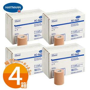 ハートマン ACテープ 幅 75mm×長さ4.5m(伸長時) 16本/箱×4箱セット テーピングテープ LINDSPORTS リンドスポーツ