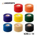 カラー固定テープ 非伸縮テープ 38mm×9.1m 1本 バラ売り スポーツ テーピングテープ LINDSPORTS リンドスポーツ