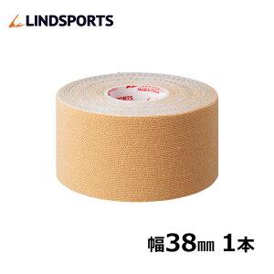 イオテープ キネシオロジーテープ 38mm x 5.0m 1本 スポーツ テーピングテープ バラ売り LINDSPORTS リンドスポーツ