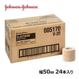 ジョンソンエンドジョンソン J&J エラスチコン 幅50mm x 4.6m 24本入/箱 伸縮 テーピングテープ ジョンソン&ジョンソン 5170 LINDSPORTS リンドスポーツ