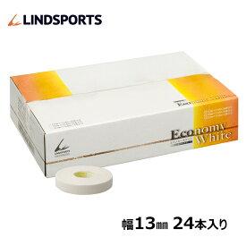 エコノミーホワイト 固定テープ 非伸縮 白 13mm x 13.8m 24本/箱 [固定タイプ/非伸縮タイプ/テーピング/ホワイトテープ/固定テーピング] LINDSPORTS リンドスポーツ