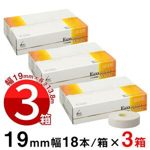 エコノミーホワイト 固定テープ 非伸縮 白 19mm x 13.8m 18本入×3箱 [固定タイプ/非伸縮タイプ/テーピング/ホワイトテープ/固定テーピング] LINDSPORTS リンドスポーツ
