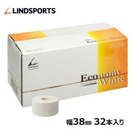 エコノミーホワイト 固定テープ 非伸縮 白 38mm x 13.8m 32本/箱 [固定タイプ/非伸縮タイプ/テーピング/ホワイトテープ/固定テーピング] LINDSPORTS リンドスポーツ