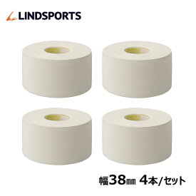 エコノミーホワイト 固定テープ 非伸縮 白 38mm 4本入 [固定タイプ/非伸縮タイプ/テーピング/ホワイトテープ/固定テーピング] LINDSPORTS リンドスポーツ