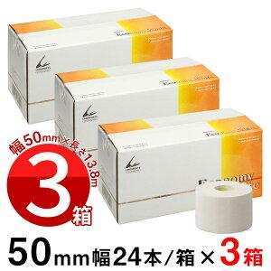 エコノミーホワイト 固定テープ 非伸縮 白 50mm x 13.8m 24本入×3箱 [固定タイプ/非伸縮タイプ/テーピング/ホワイトテープ/固定テーピング] LINDSPORTS リンドスポーツ