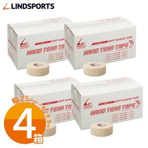 ソフト伸縮テープ ハンドティアテープ Aタイプ 25mm×6.9m 48本×4箱 白 テーピングテープ LINDSPORTS リンドスポーツ