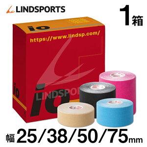 送料無料 イオテープ 1箱 キネシオロジーテープ 幅25/38/50/75mm タン/青/黒/ピンク スポーツ テーピングテープ 伸縮テーピング 伸縮テープ LINDSPORTS リンドスポーツ