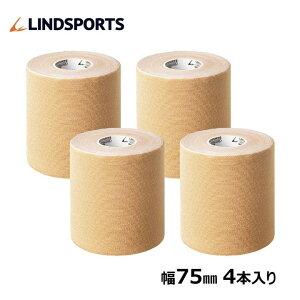 パワー イオテープ 75mm ×5m 4本 キネシオロジーテープ スポーツ テーピングテープ LINDSPORTS リンドスポーツ