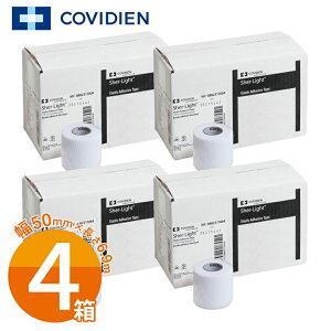 COVIDIEN シャーライト 50mm×6.9m 24本入×4箱セット ソフト伸縮 テーピングテープ LINDSPORTS リンドスポーツ