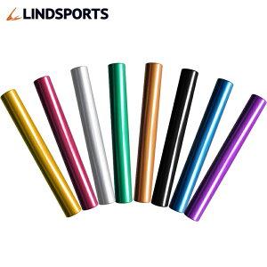 8色バトンセット 8本セット 陸上 リレー ジュラルミン製 検定なし LINDSPORTS リンドスポーツ