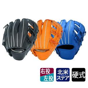 トレーニング用スモールグローブ(右投用/左投用) 黒/オレンジ/青(右投用のみ) 野球 トレーニンググローブ グラブ LINDSPORTS リンドスポーツ