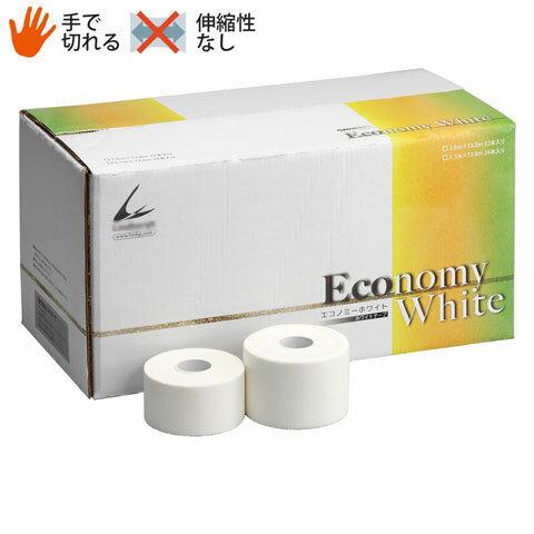 LINDSPORTS エコノミーホワイト(固定)テーピングテープ 38mm×13.8m 32本入り[固定タイプ/非伸縮タイプ/テーピング/テーピングテープ/ホワイトテープ]