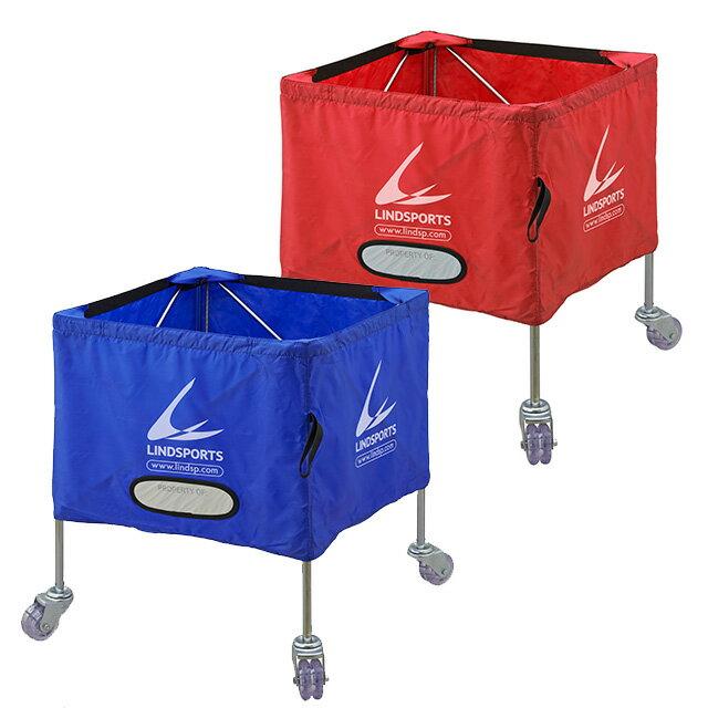 LINDSPORTS スチール製ボールカゴ(中)*高さ70cmキャリーバッグ付き!