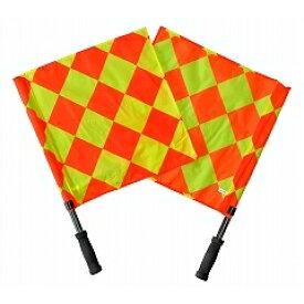 レフェリーフラッグ 旗 LINDSPORTS リンドスポーツ