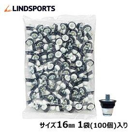 ナイロンスタッド スパイク ポイント ナイロン製 メタルチップ付 16mm 100個入 交換 取替え式 スパイクポイント LINDSPORTS リンドスポーツ