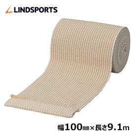 伸縮 バンデージ 伸縮性包帯 面ファスナー付 100mm×9.1m 旧称:リンドバンデージ LINDSPORTS リンドスポーツ