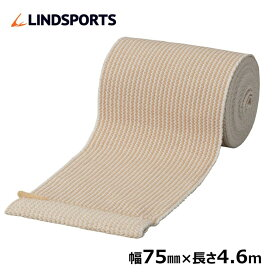 伸縮 バンデージ 伸縮性包帯 面ファスナー付 75mm×4.6m 旧称:リンドバンデージ LINDSPORTS リンドスポーツ