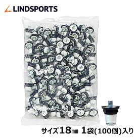 ナイロンスタッド スパイク ポイント ナイロン製 メタルチップ付 18mm 100個入 交換 取替え式 スパイクポイント LINDSPORTS リンドスポーツ