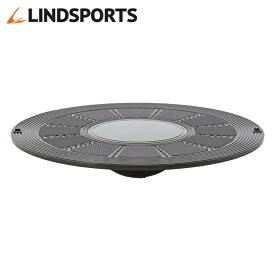 LINDSPORTS バランスボード(丸型)上級者用 *直径約40cm【バランスアジャスタブルディスク】