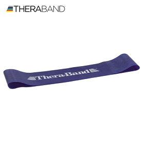 セラバンド TheraBand セラバンドループ ブルー 青 エクストラヘビー Lサイズ 円周90cm トレーニングチューブ エクササイズバンド LINDSPORTS リンドスポーツ