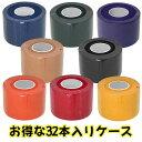 LINDSPORTS 新カラー固定テープ 38mm×9.1m (32本入り)[テーピングテープ/固定テープ/非伸縮テープ/タン/黒/ブラック/青/ブルー/グリーン/緑/パープル/紫/オレンジ/レッド/
