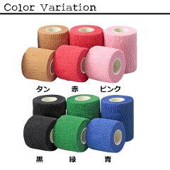 リンドフレックスPRO50mmx4.6m6本/箱【カラー:タン・青・緑・黒・ピンク・赤】