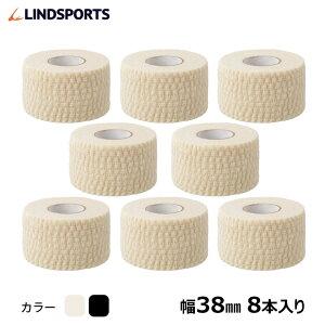ソフト伸縮テープ ハンドティアテープ Aタイプ 38mm×6.9m 8本入 (スモールパック) スポーツ テーピングテープ LINDSPORTS リンドスポーツ