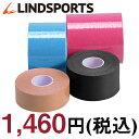LINDSPORTS イオテープ 50mm×5.0m※キネシオロジーテープ/キネシオテープ 6本入り[テーピングテープ/カラーキネシ…